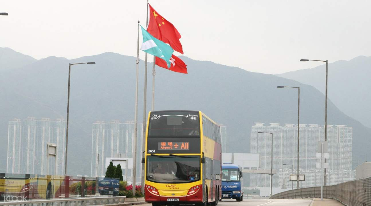 香港机场巴士