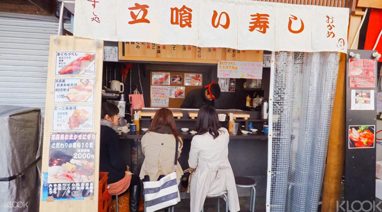 寿司制作体验