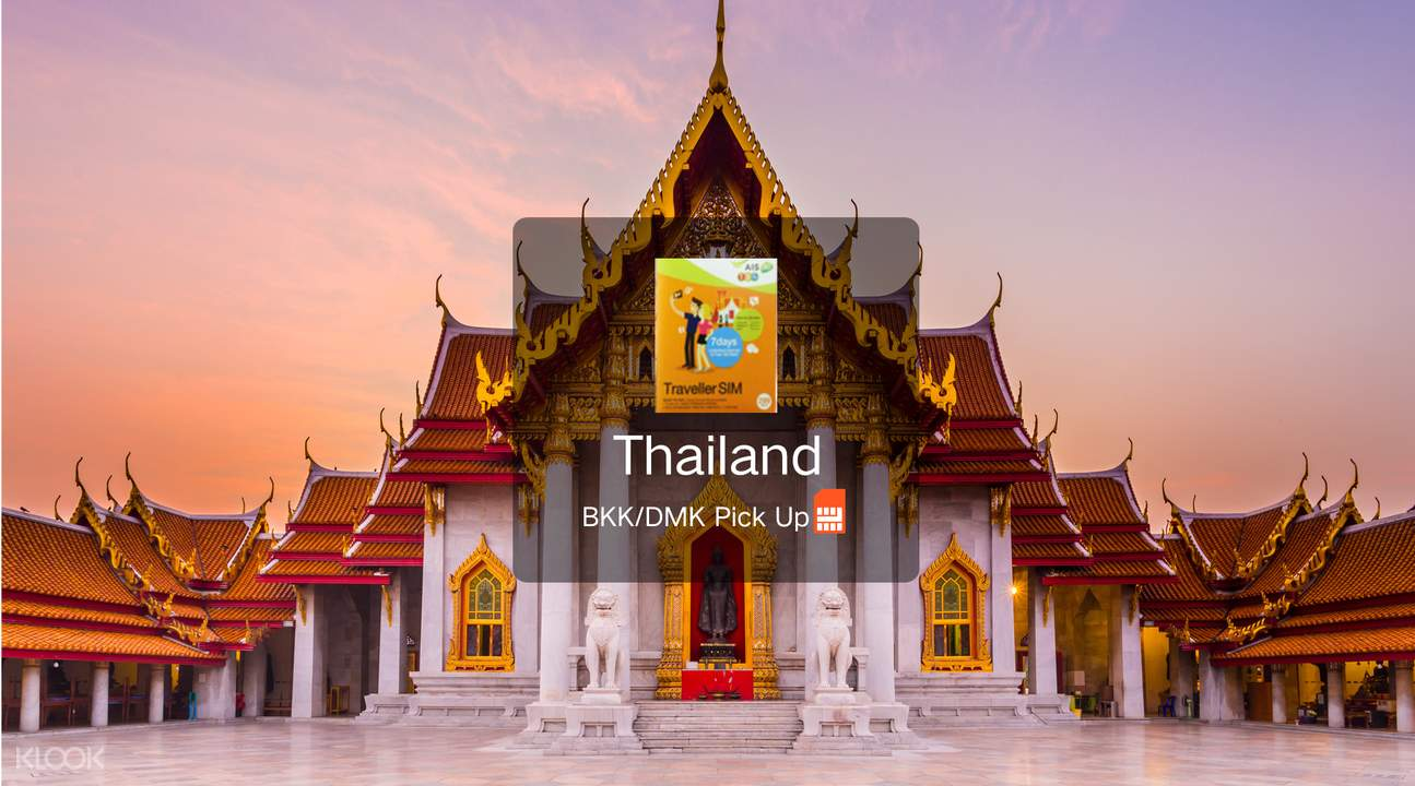 3G/4G SIM Card (BKK/DMK Pick Up) for Thailand