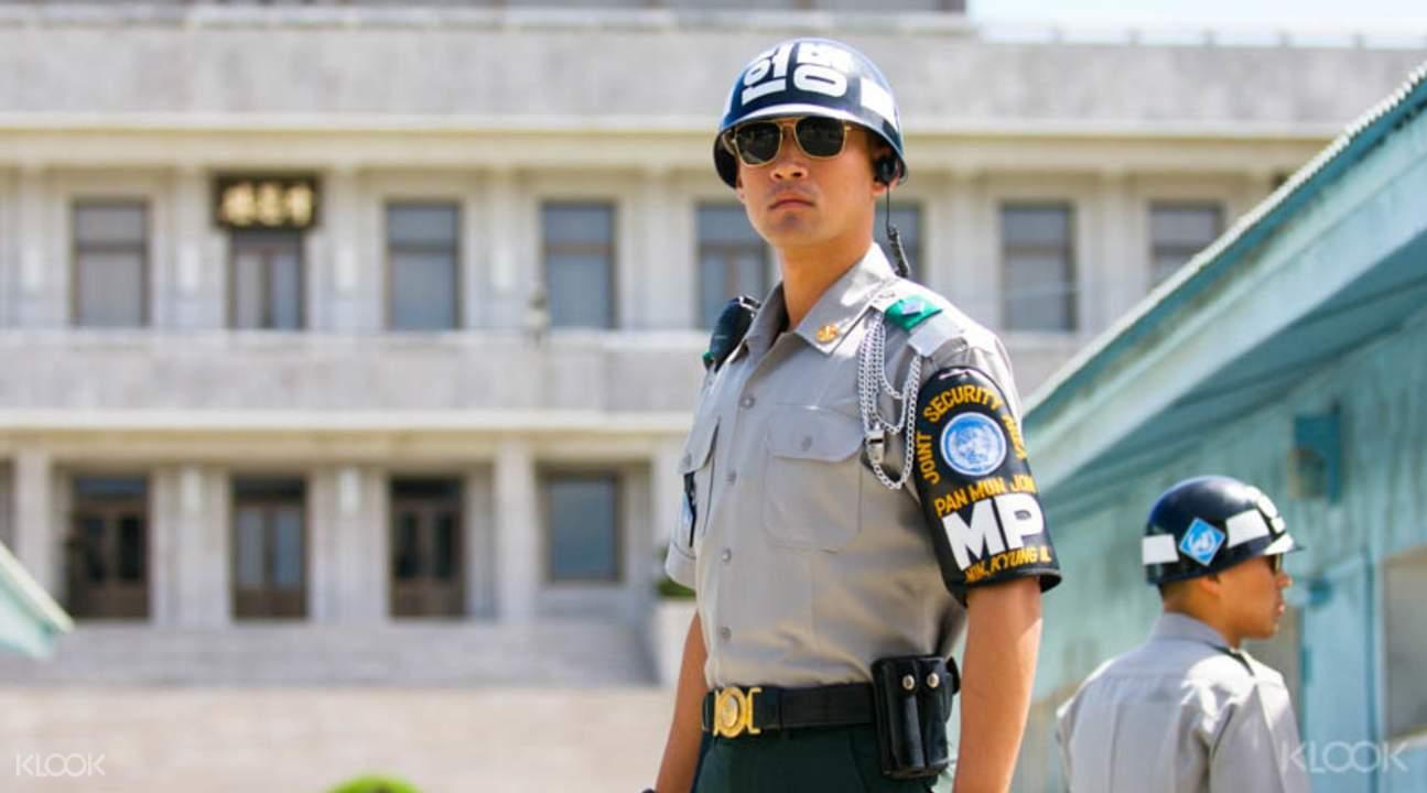 Panmunjom Guard