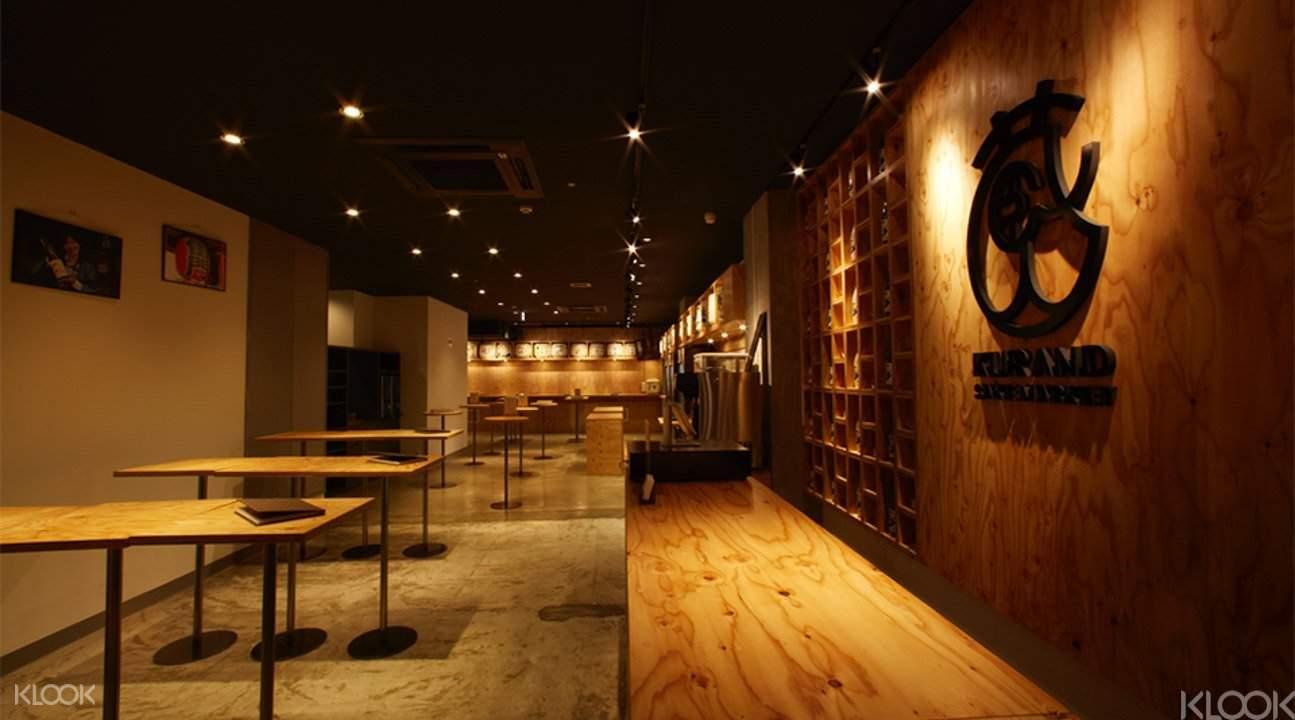 tokyo bar for sake tasting