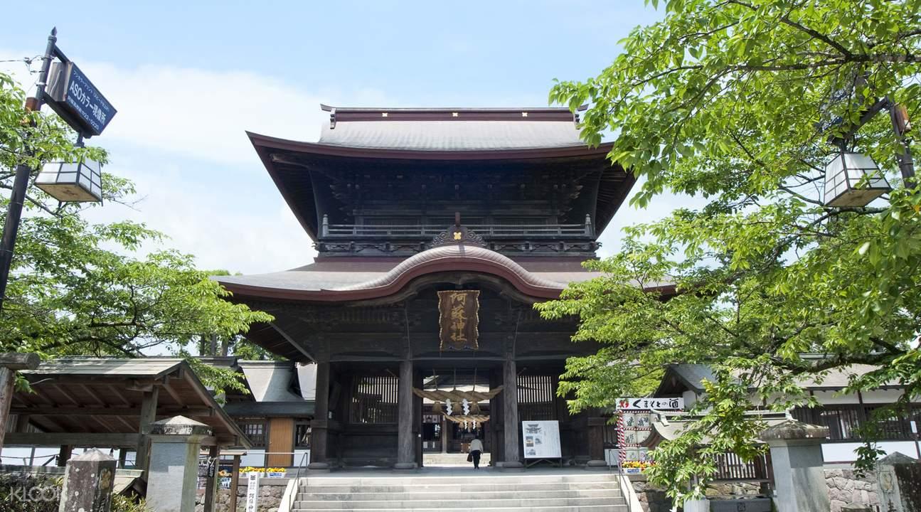 Aso Shrine Japan