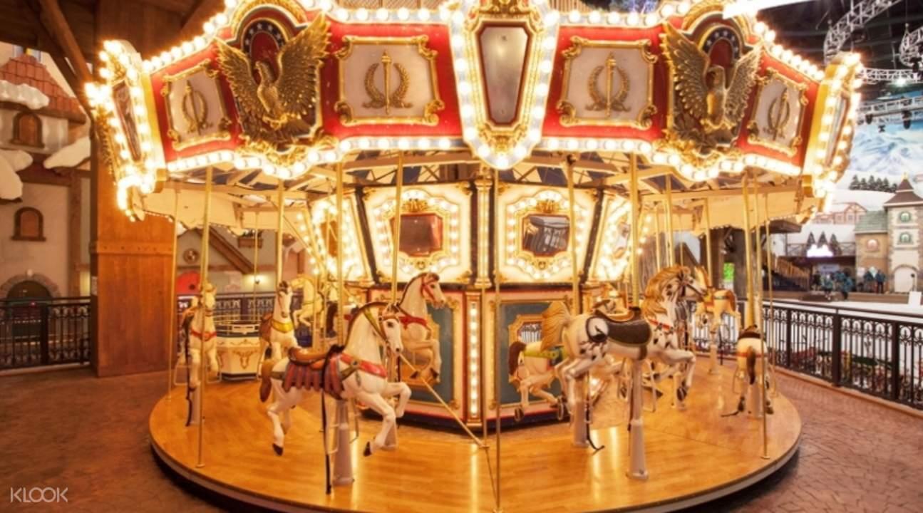 Onemount Carousel