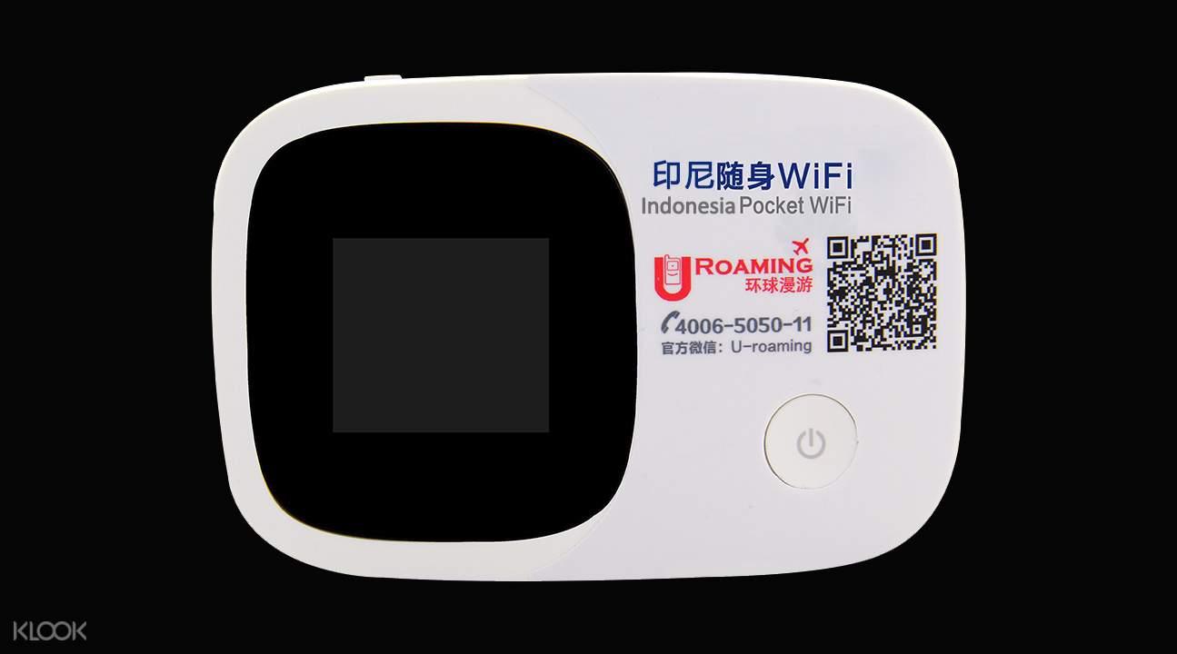 印尼巴厘島3G隨身WiFi