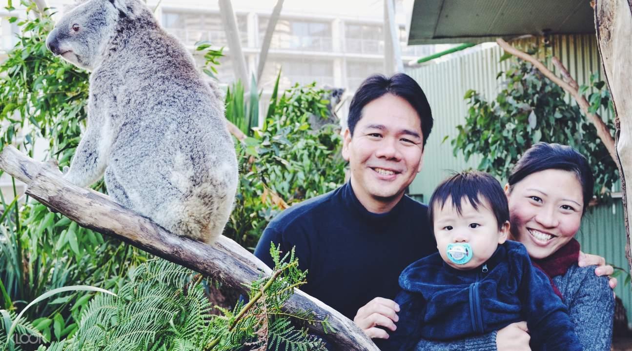 悉尼野生動物園