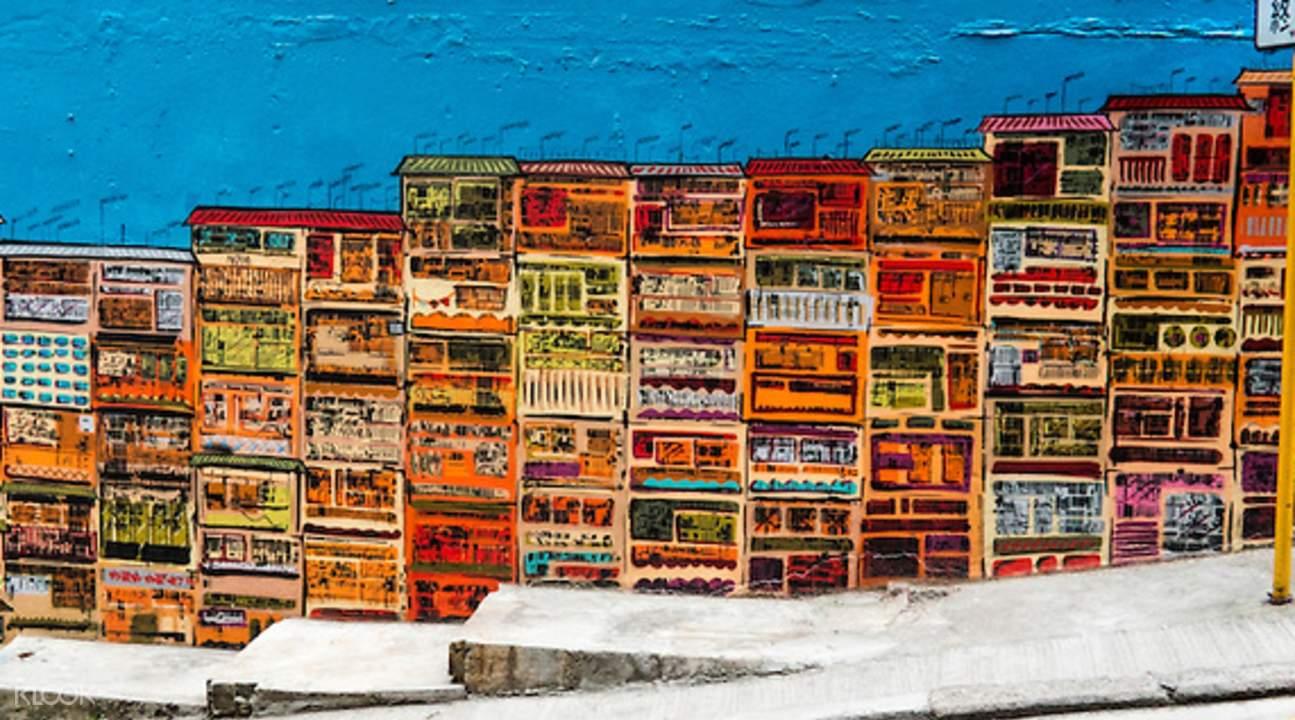香港涂鸦艺术游