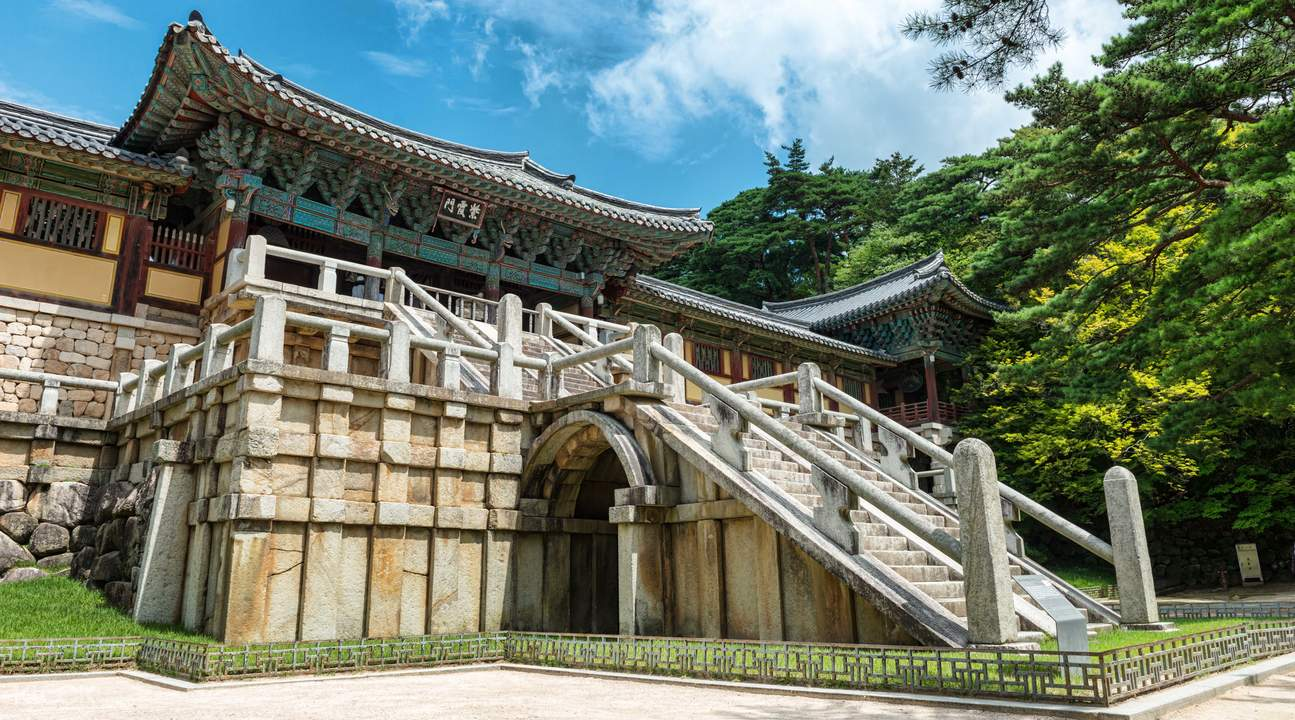 south korea gyeongju package