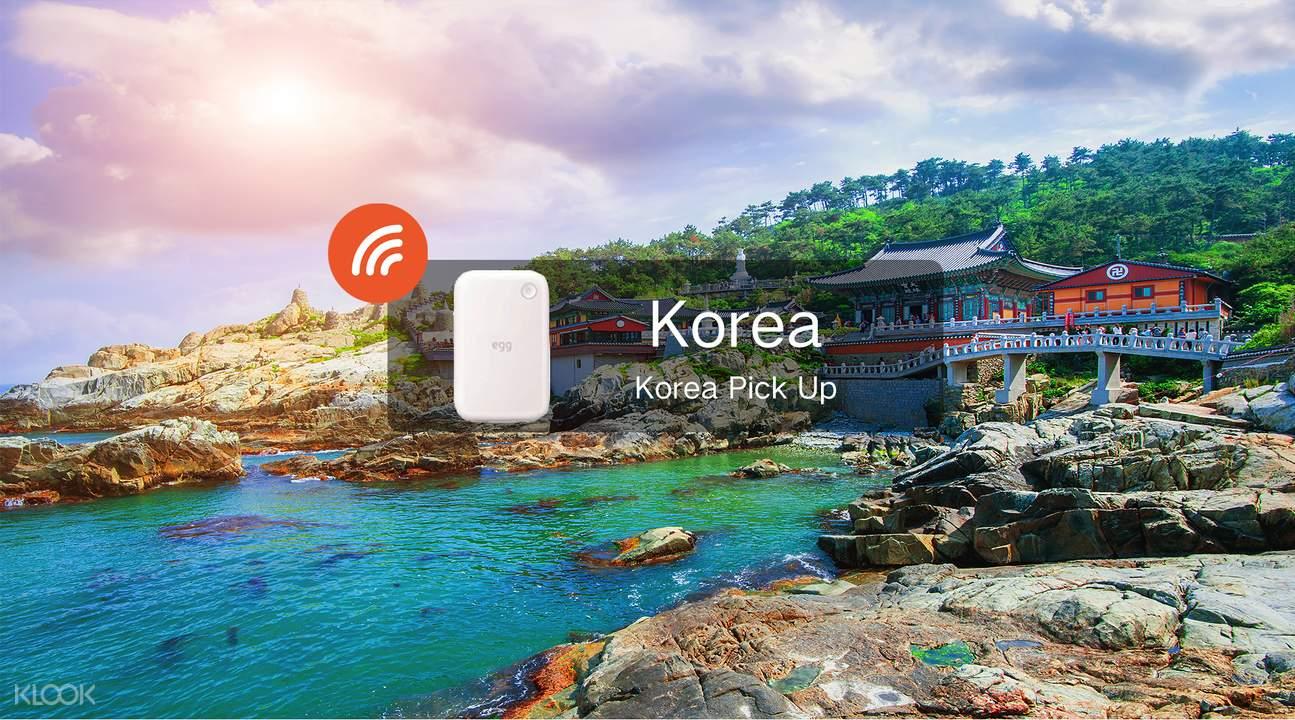 4G wifi เกาหลี