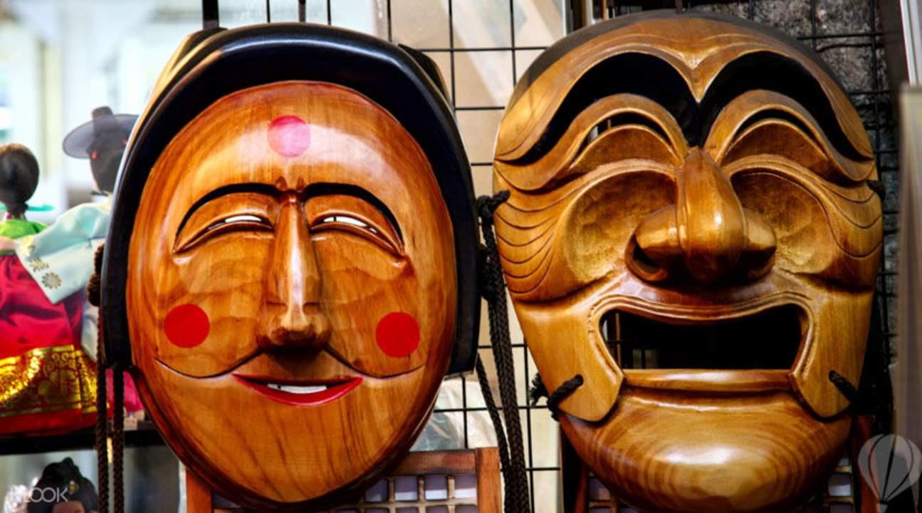 Insadong Street Masks