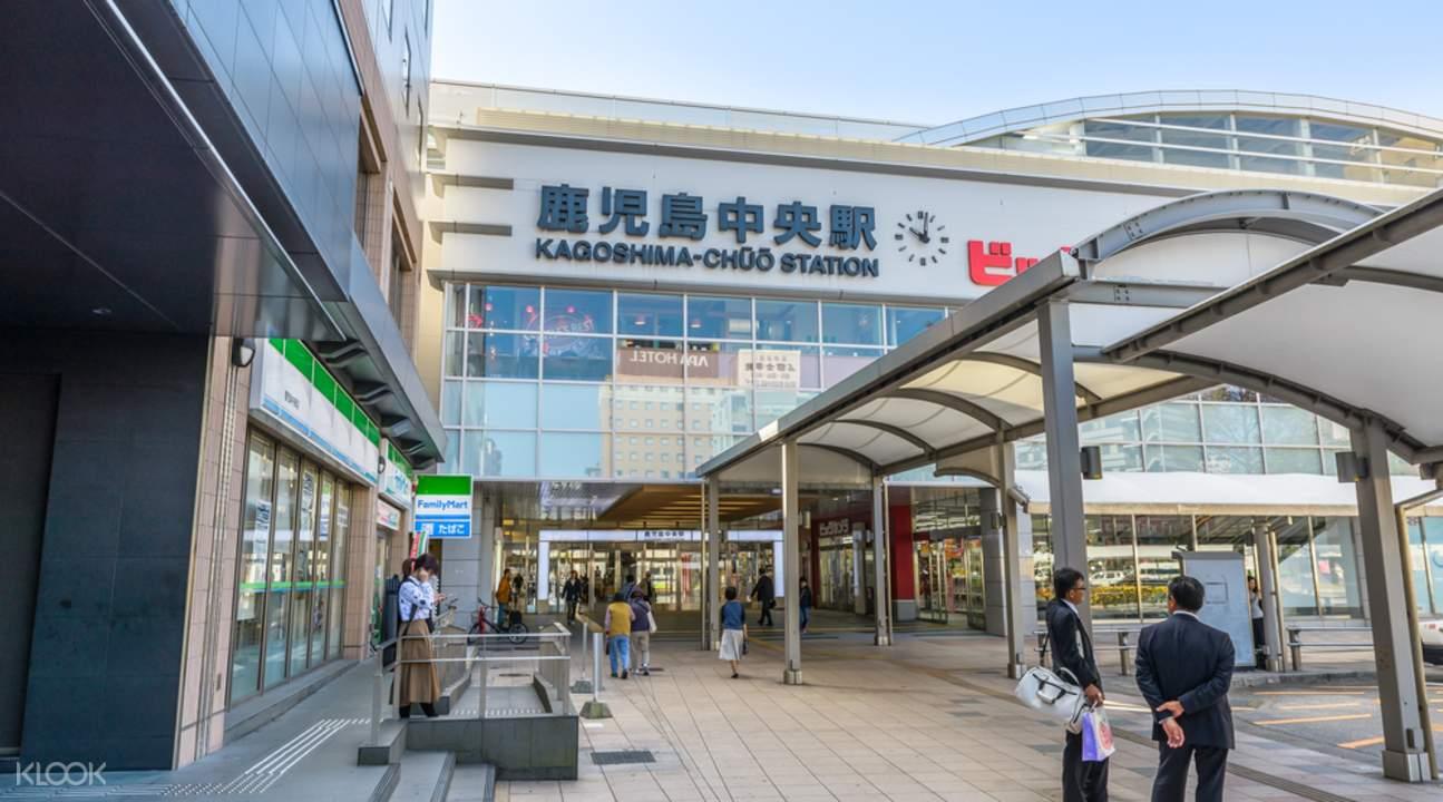 全九州鐵路周遊券