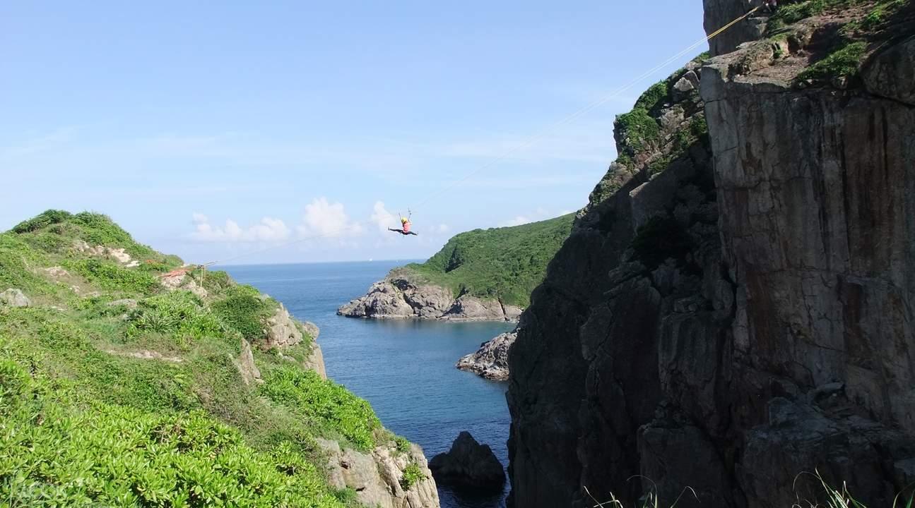 崖上飛索滑翔與沿繩下降