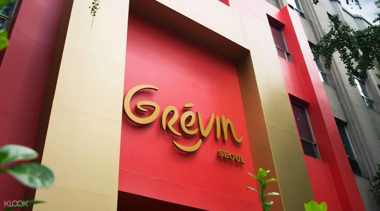 grevin wax museum
