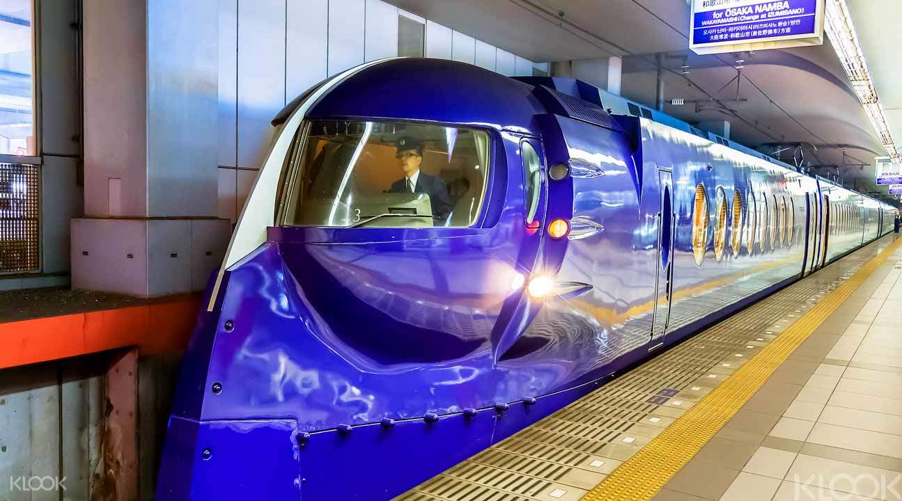 ตั๋ว YOKOSO! Osaka TIcket