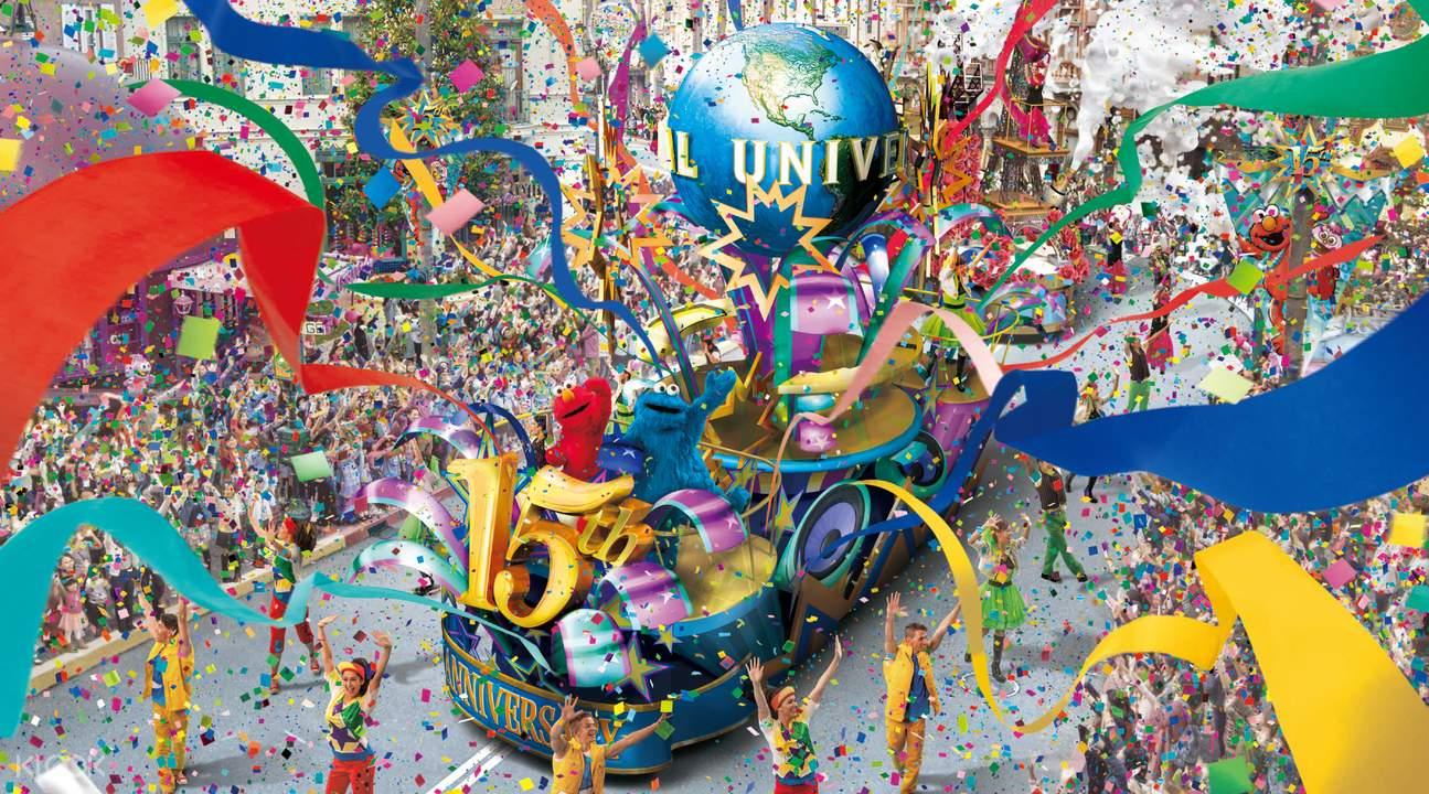 usj 15th anniversary parade