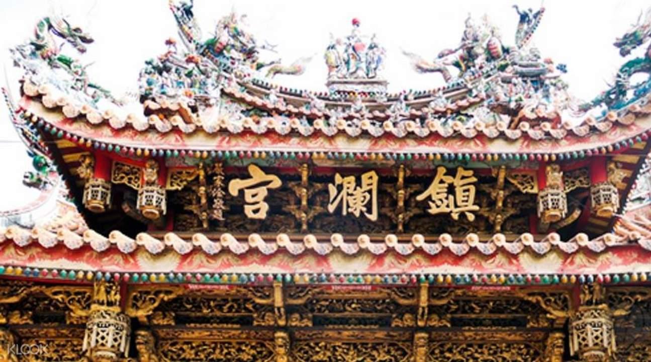 Taichung travel