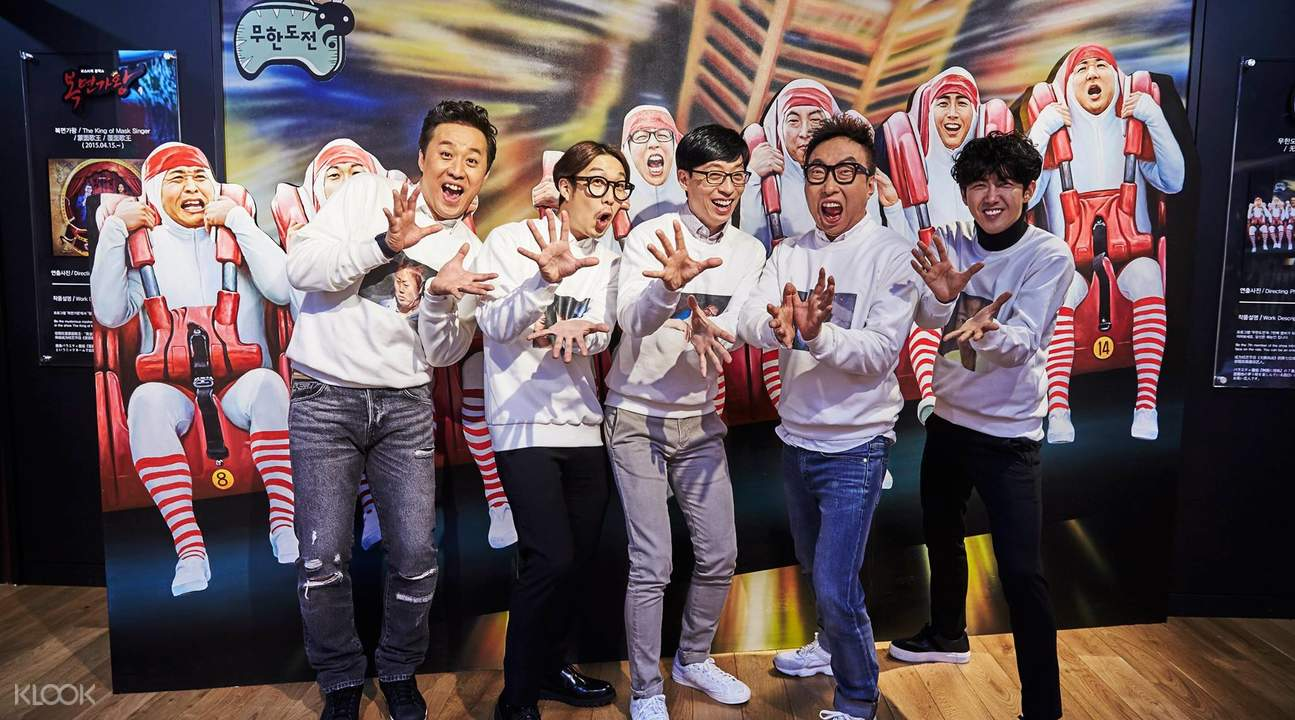 Korean variety TV show hosts