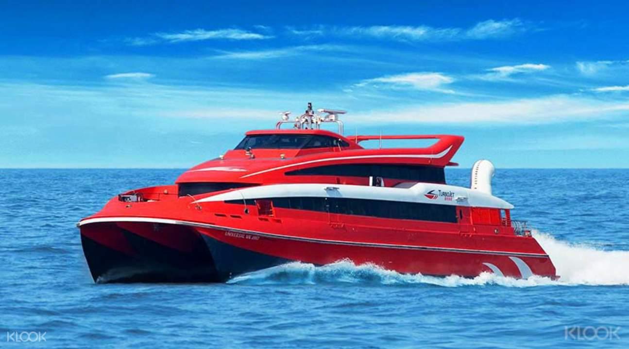 macau ferry