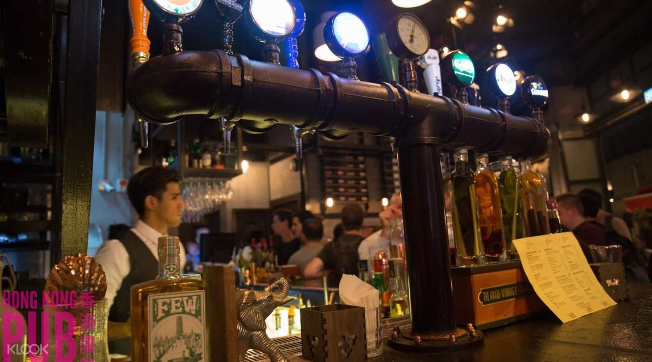 happy valley pub crawl