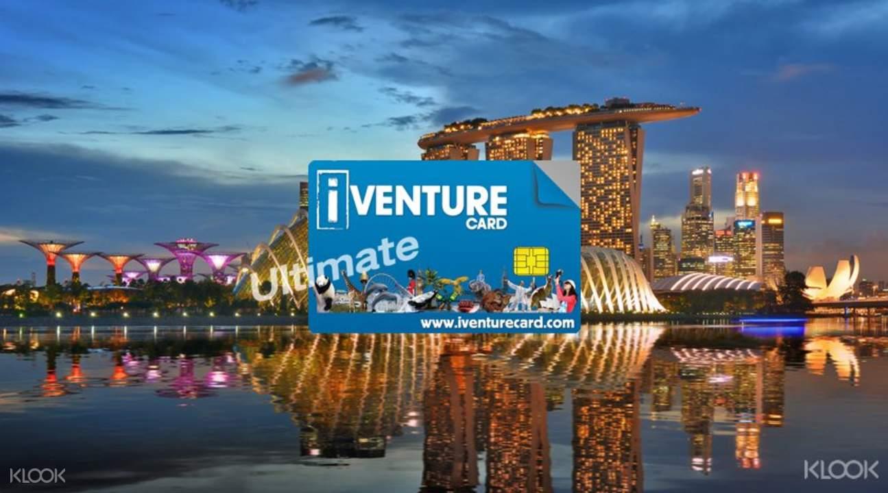 新加坡Flexi自选景点通票