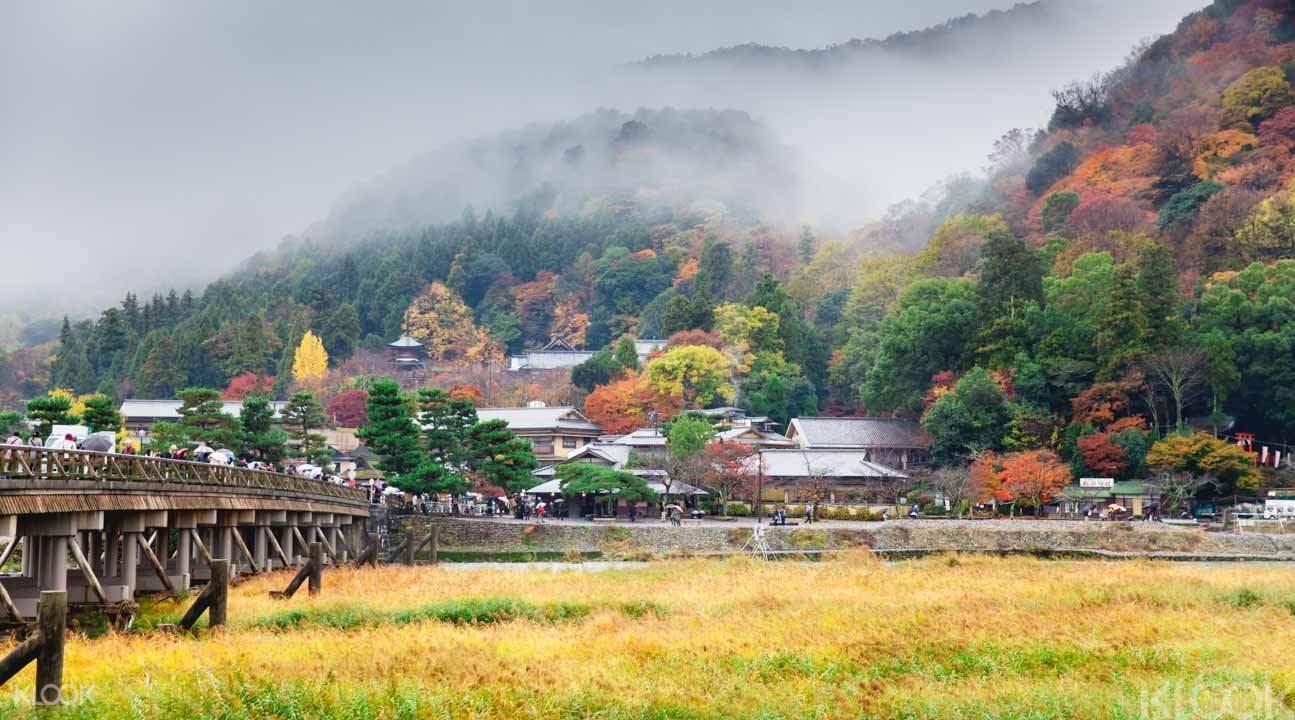 Okochi Mountain Villa