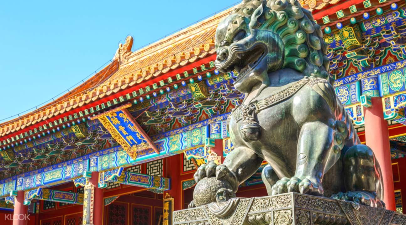 Beijing car charters