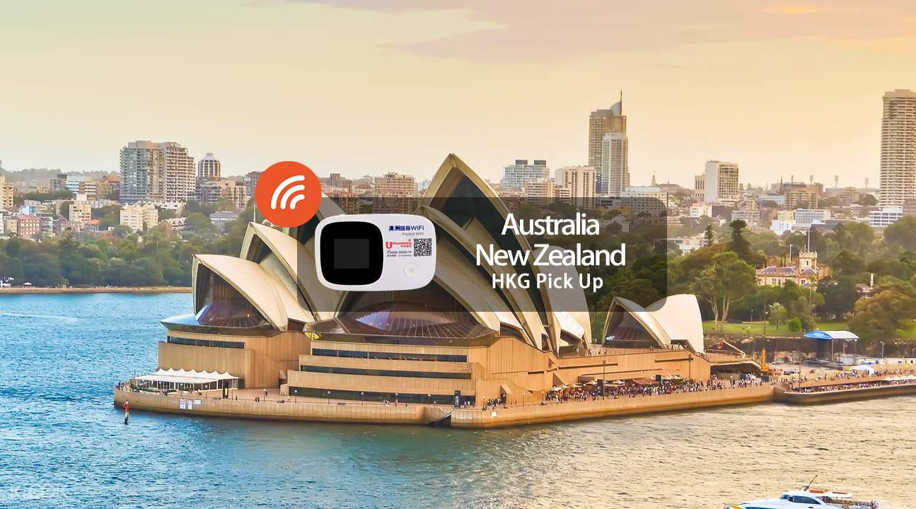 澳纽wifi