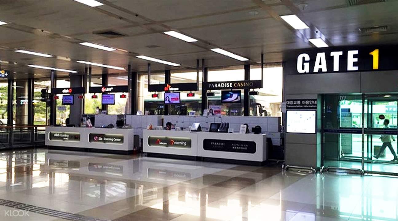 韓國 4g WiFi分享器