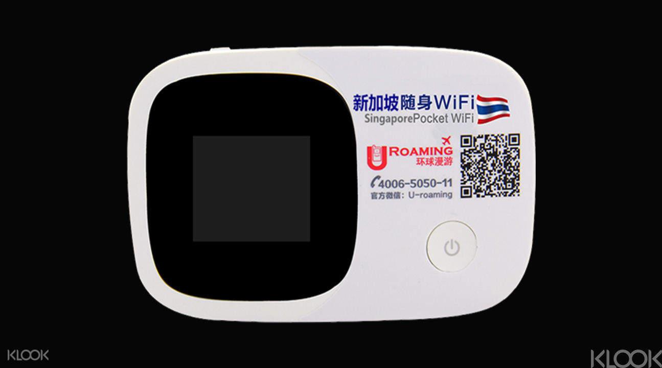 新加坡4G隨身WiFi