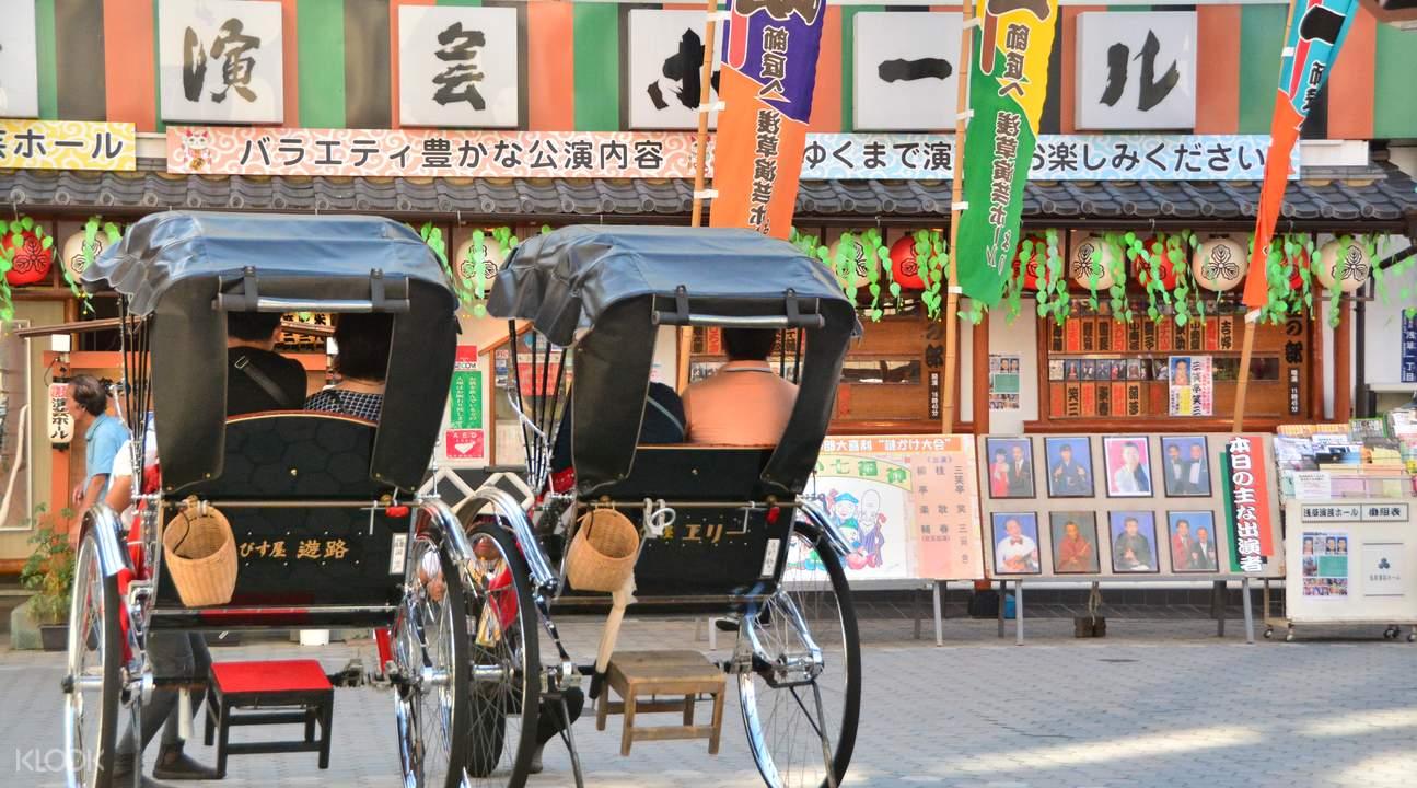 东京浅草人力车