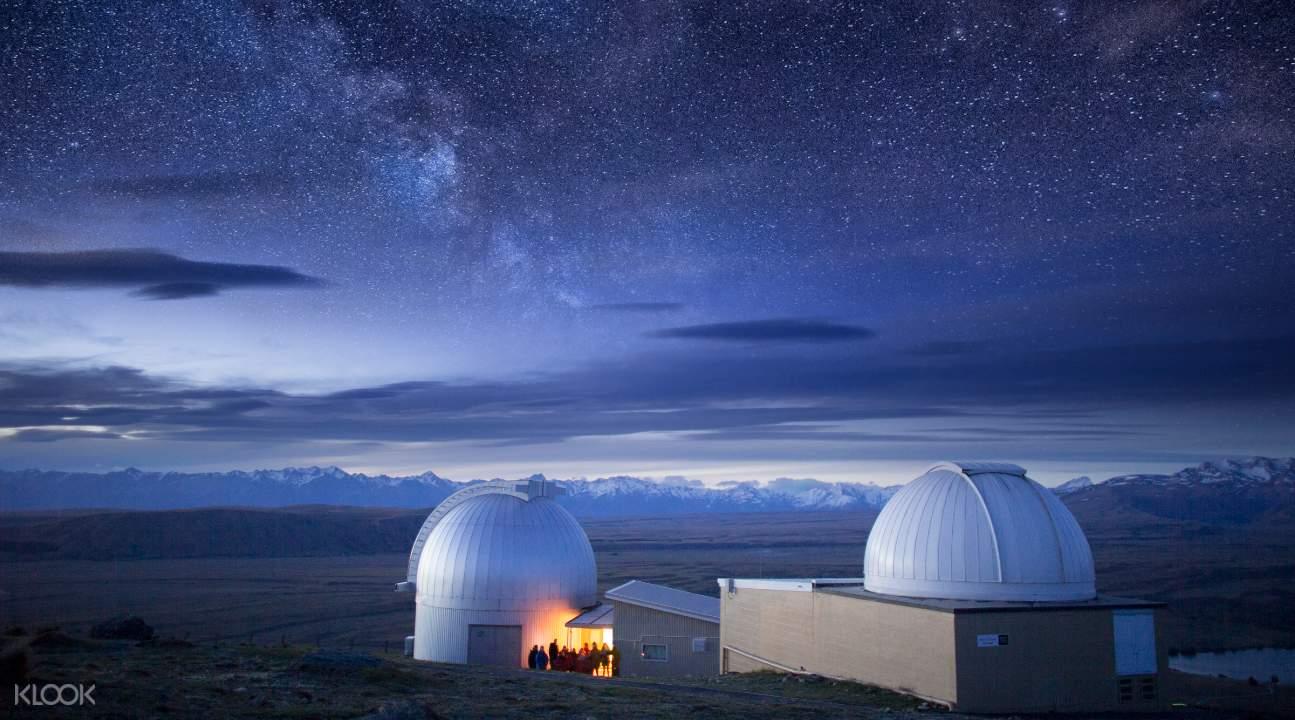 Earth & Sky Mt John Observatory