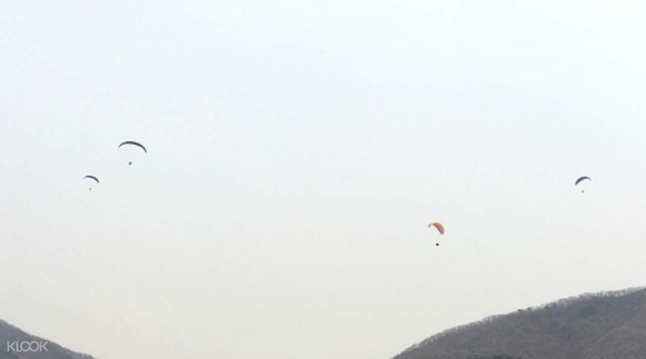 yongin city paragliding