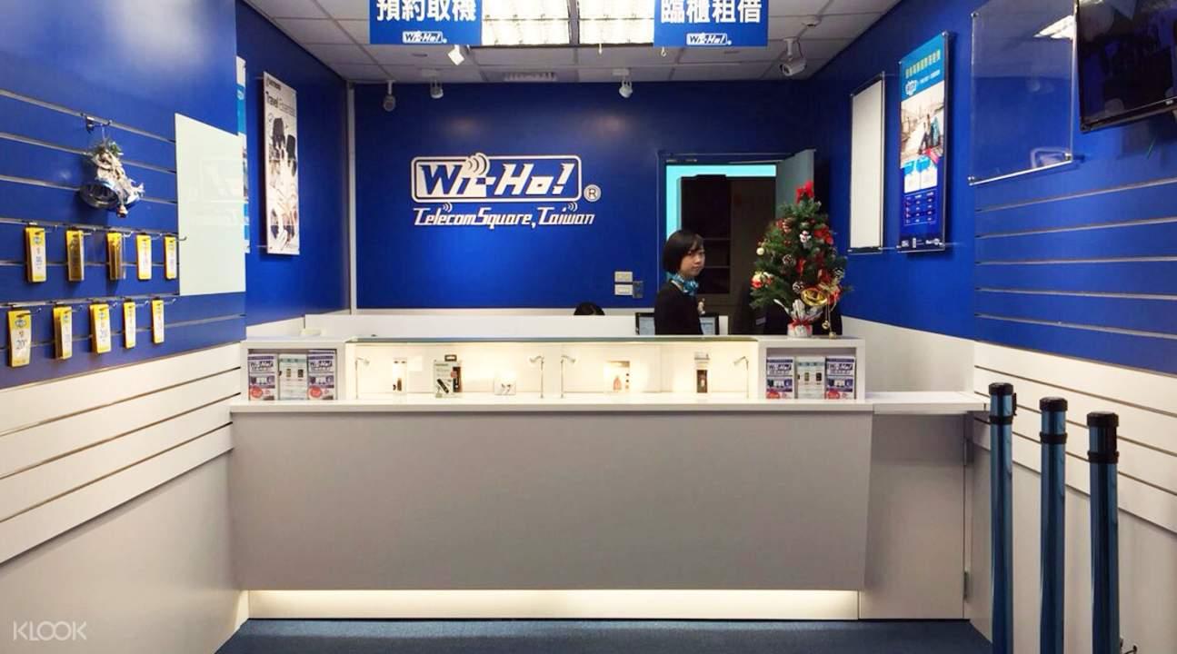 日本Wi-Ho 4G / 3G WiFi分享器機場設備借還處