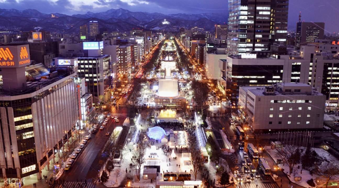 札幌電視塔觀景台門票