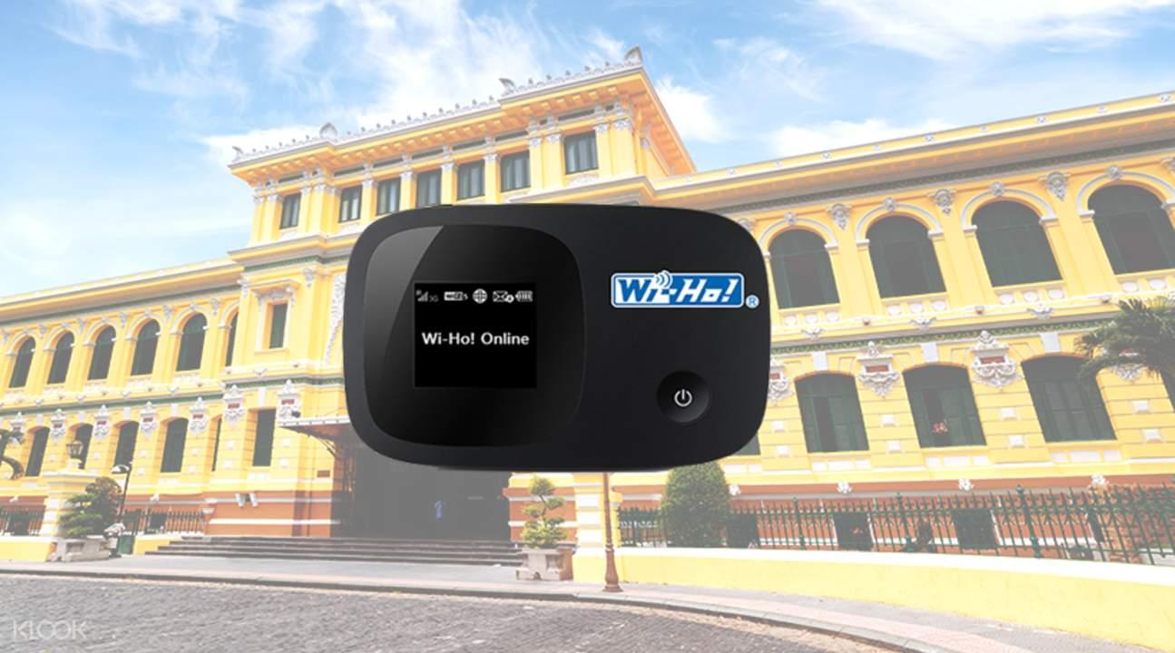越南隨身Wi-Fi1