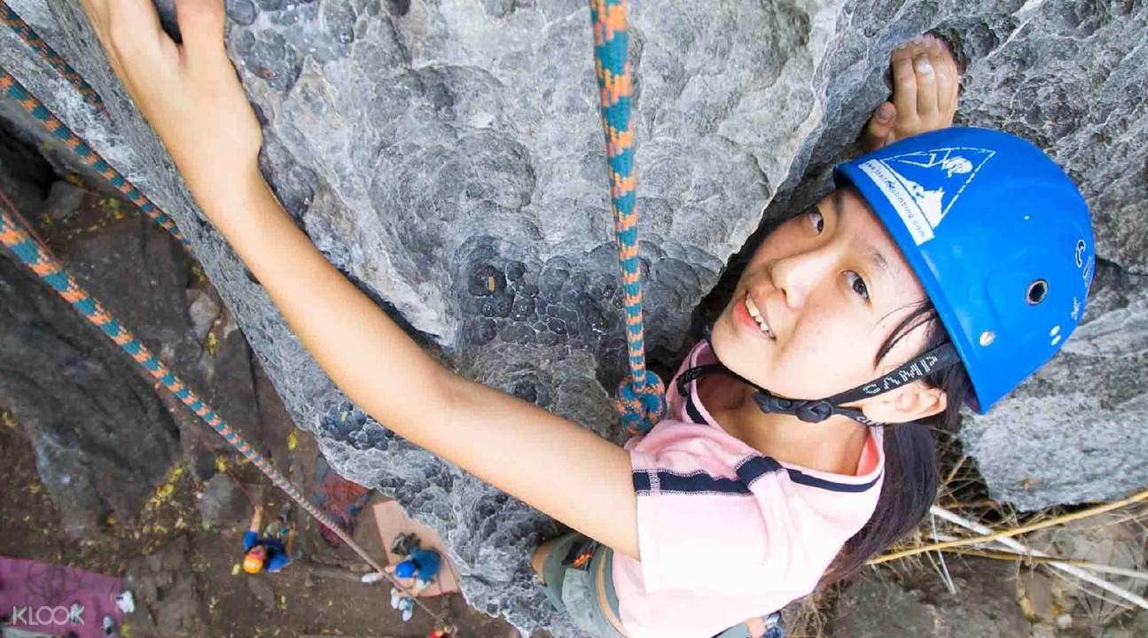 清邁天然岩場攀岩