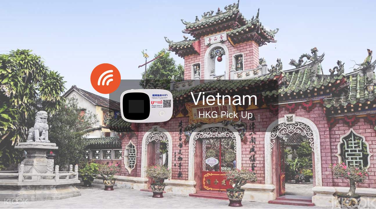 越南4G随身WiFi