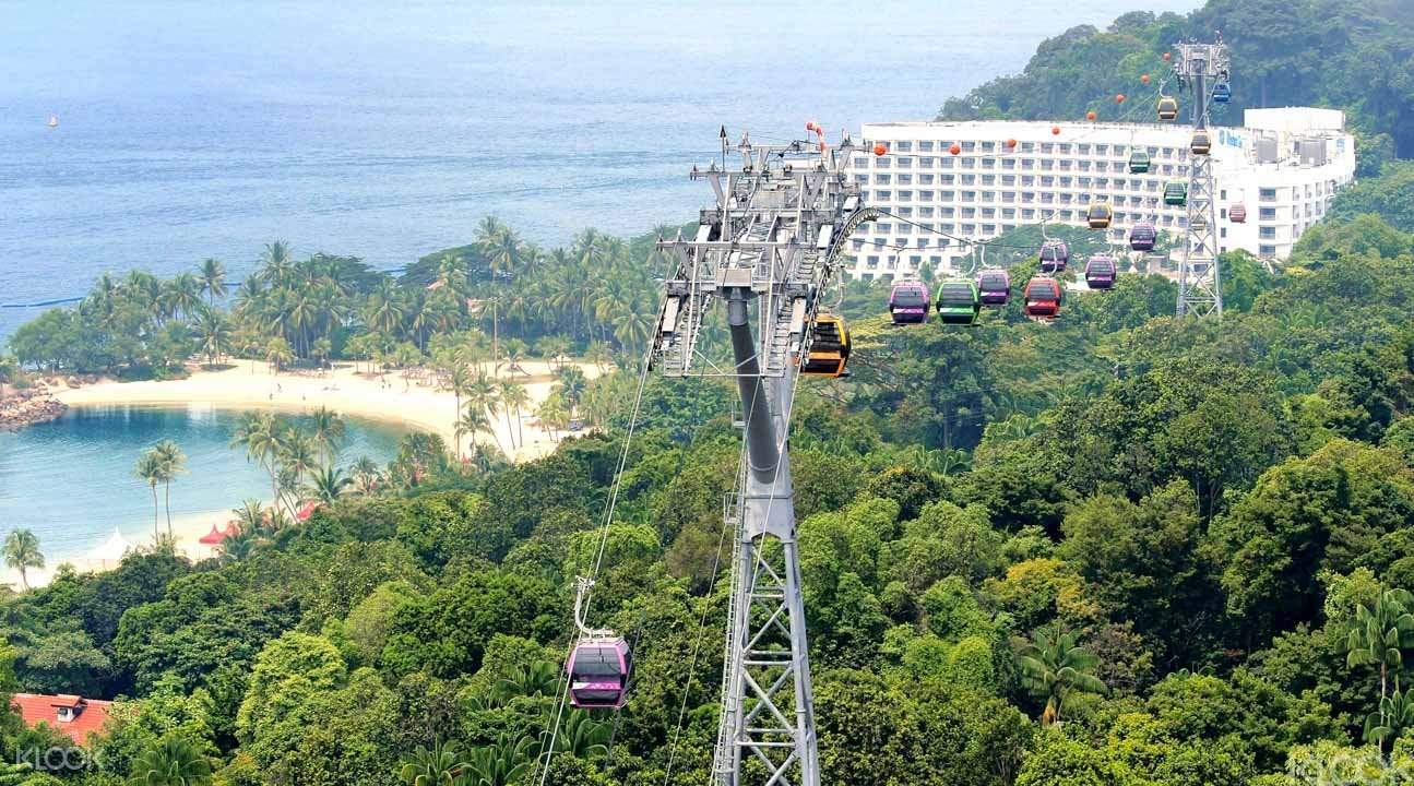 Singapore Cable Car Ride