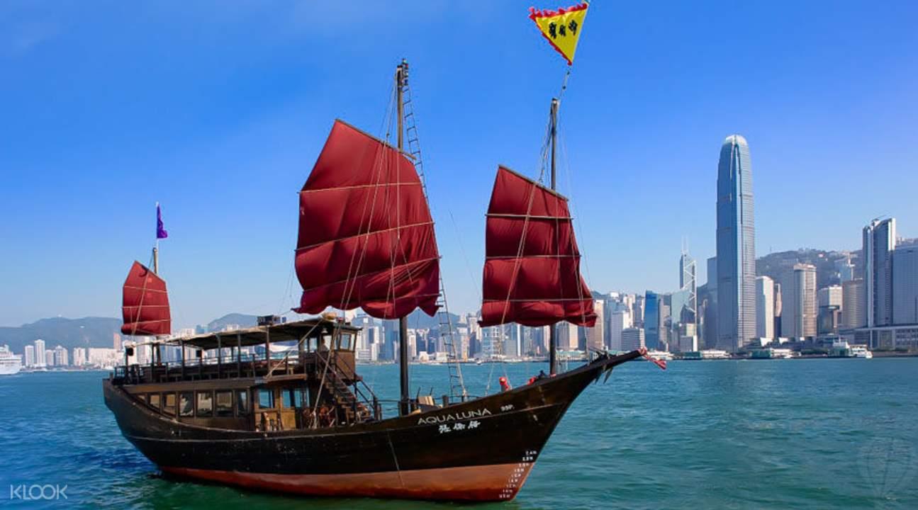 香港維多利亞海港