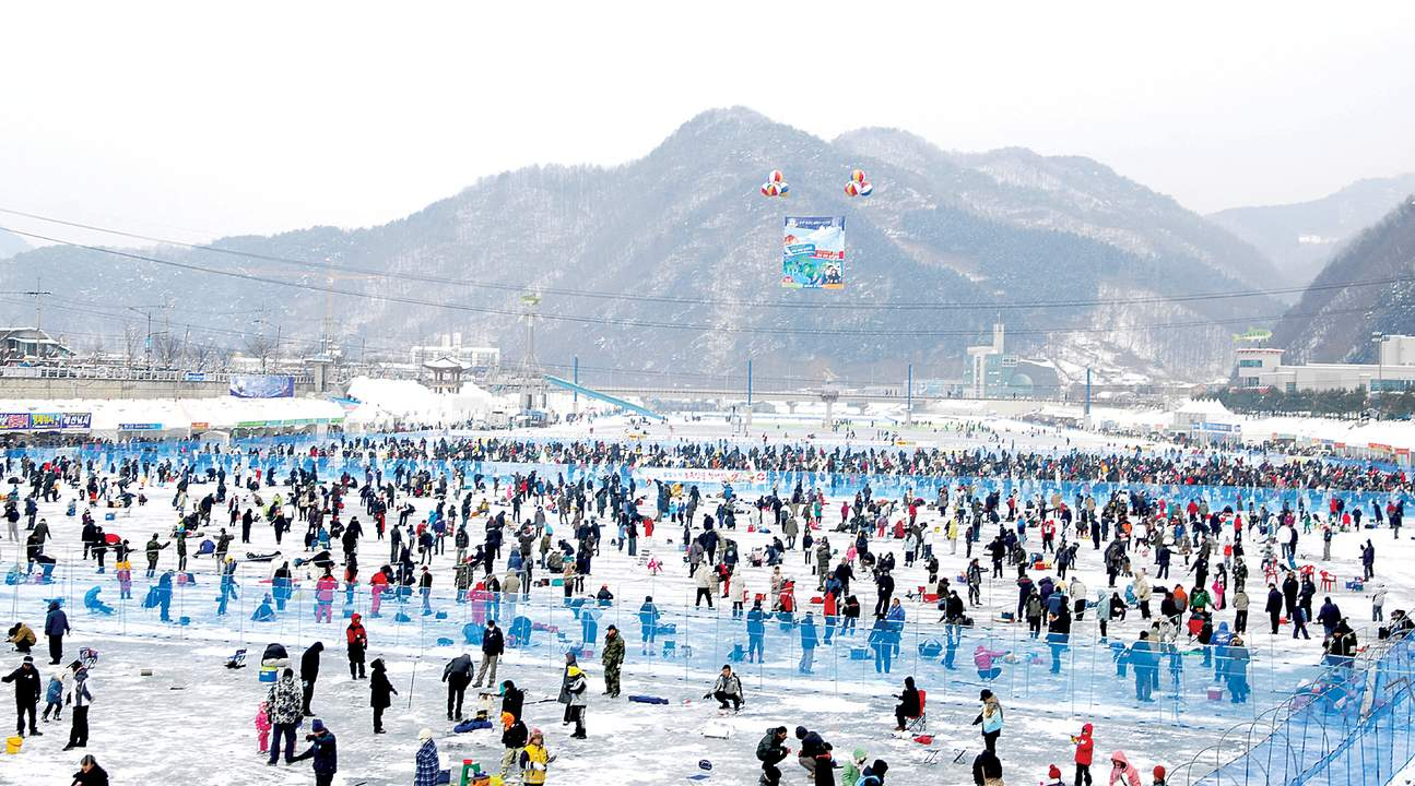 Hwacheon Sancheoneo Ice Festival