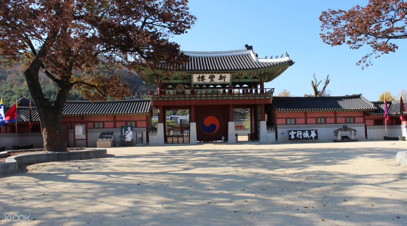 水原华城、韩国民俗村一日游