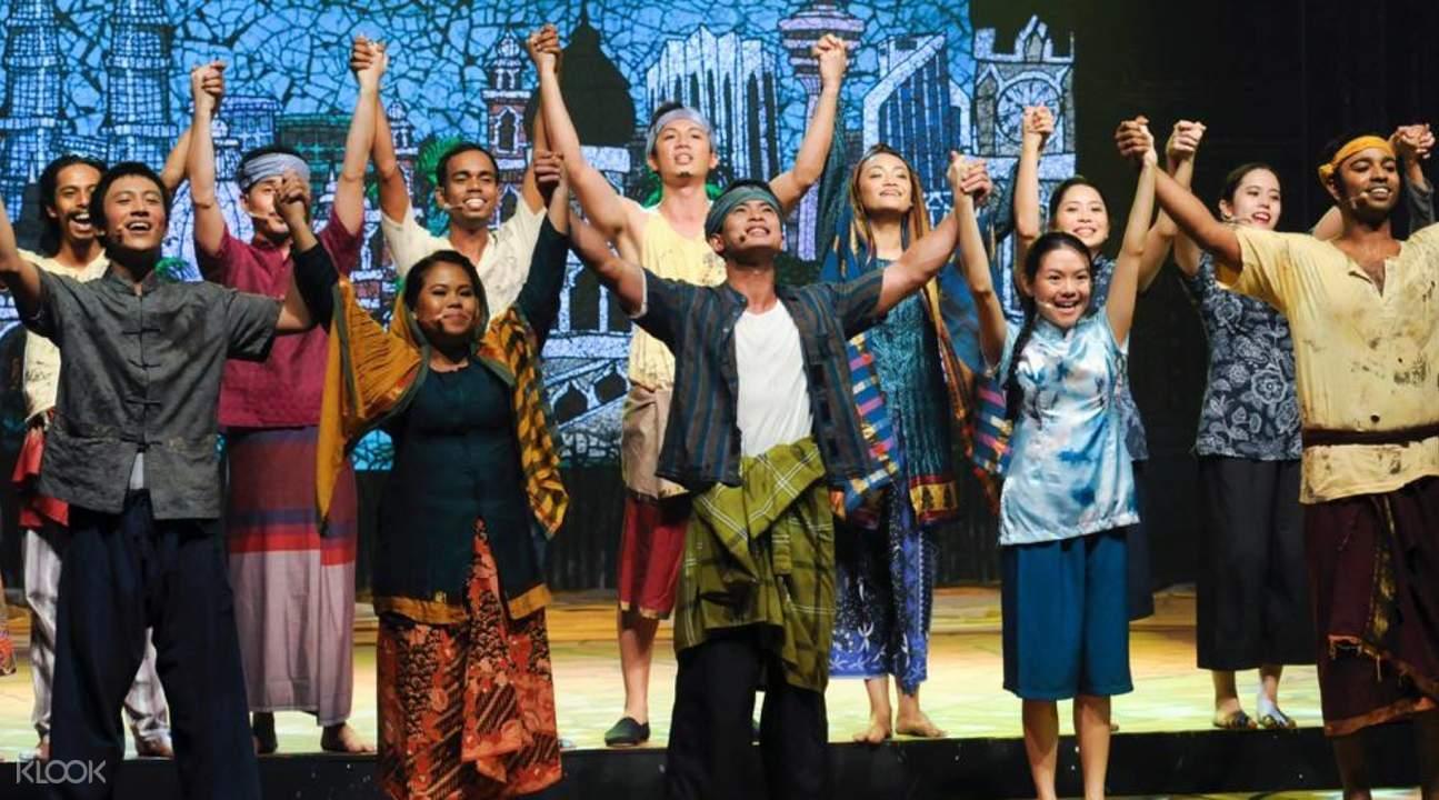 吉隆坡往事音樂劇