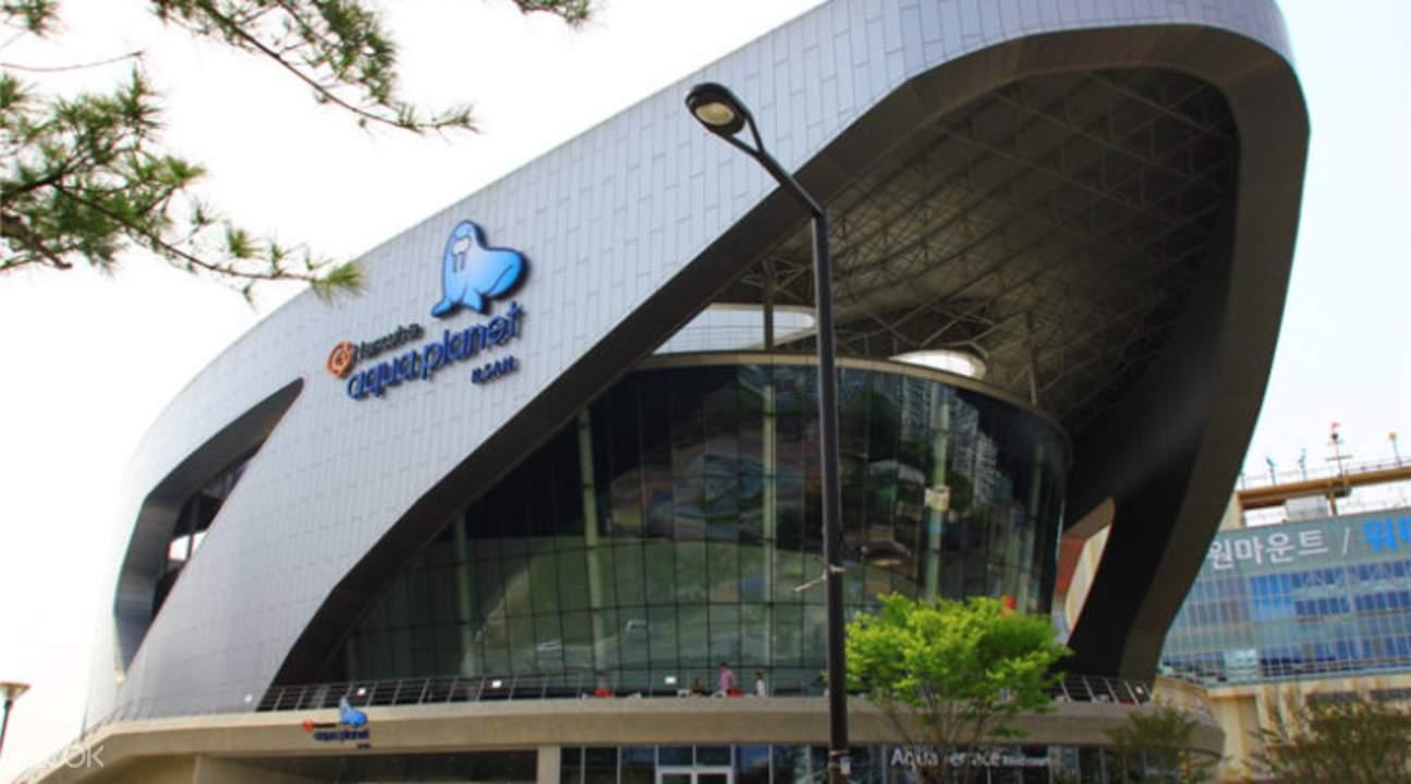 韓華水族館一山