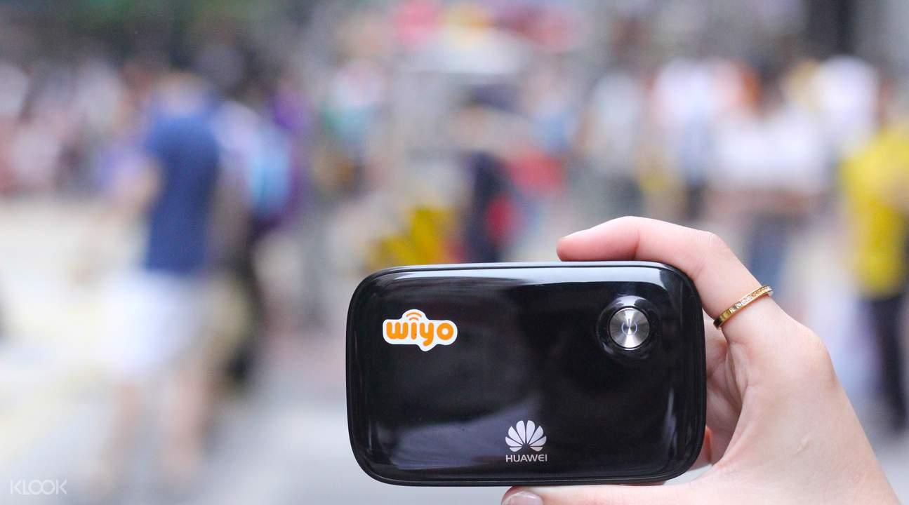 wifi 4g malaysia