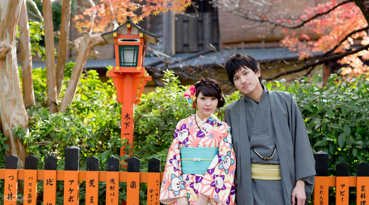 female and male kimono rental