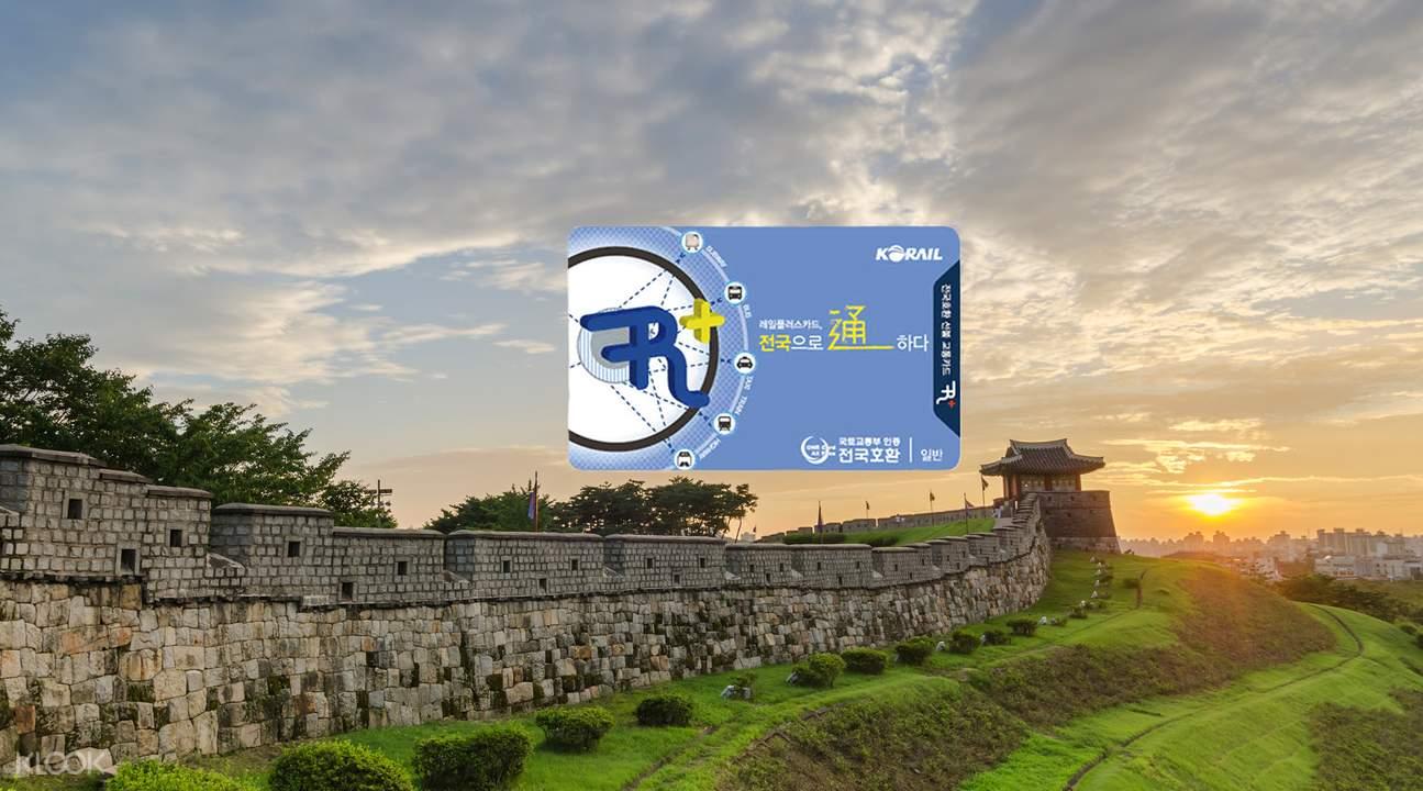韩国 Rail Plus 交通卡
