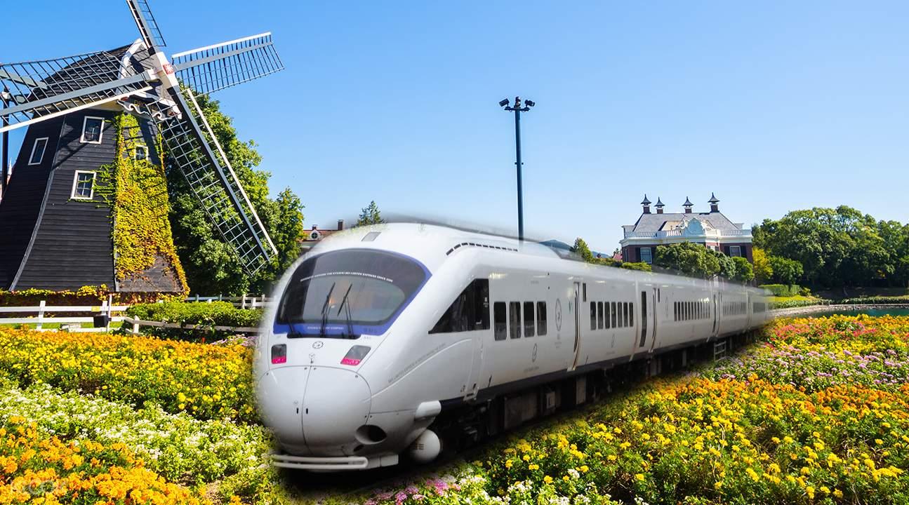Japan huis ten bosch theme park and train tickets for Huis ten bosch ticket