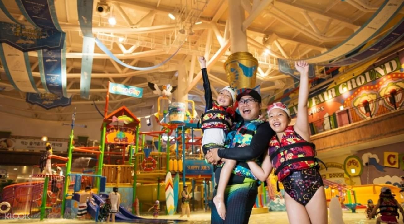 Onemount Water Park Indoors