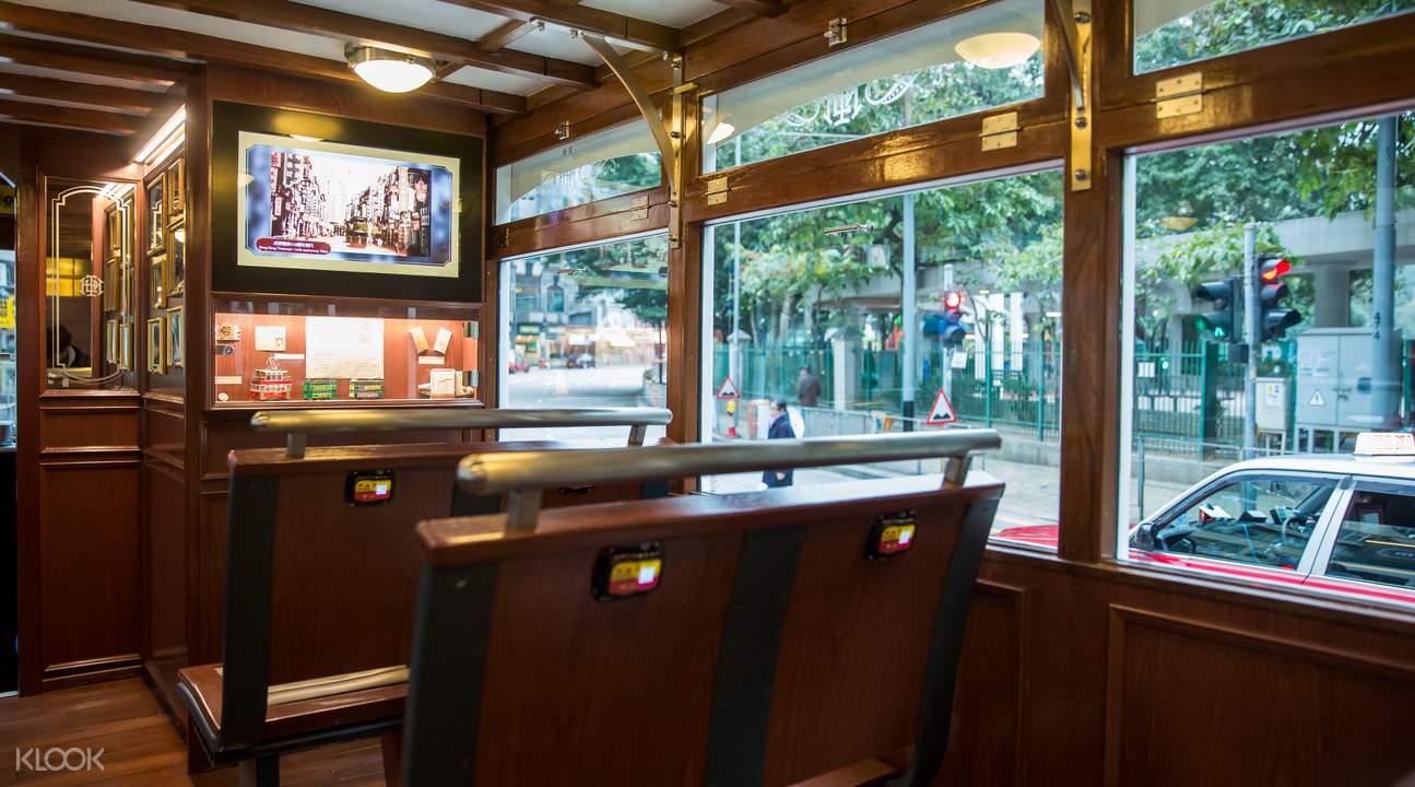 hk tram tour