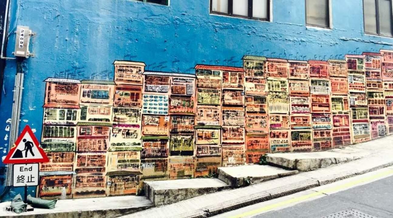 香港街头艺术