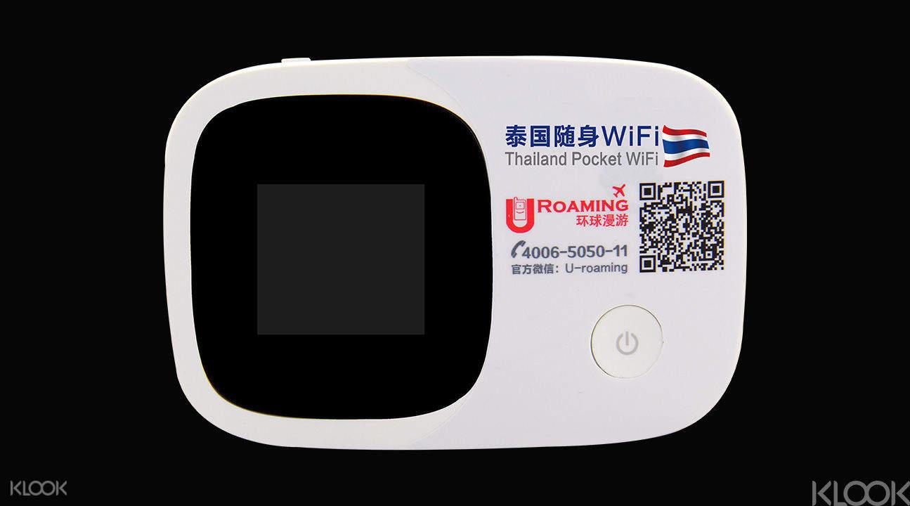 泰国苏梅岛4G随身WiFi(香港机场领取)